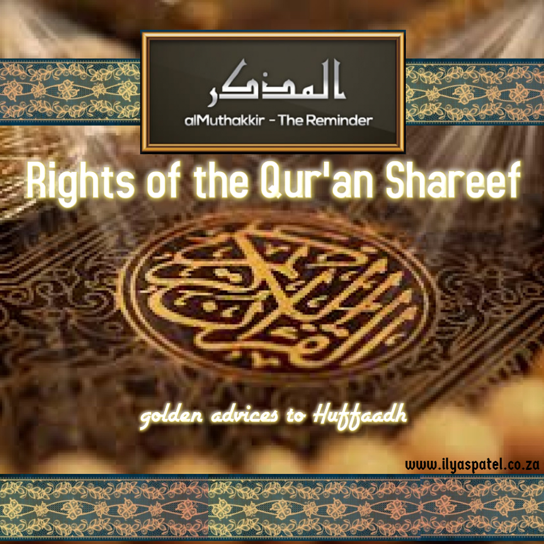 Rights of the Quraan Shareef